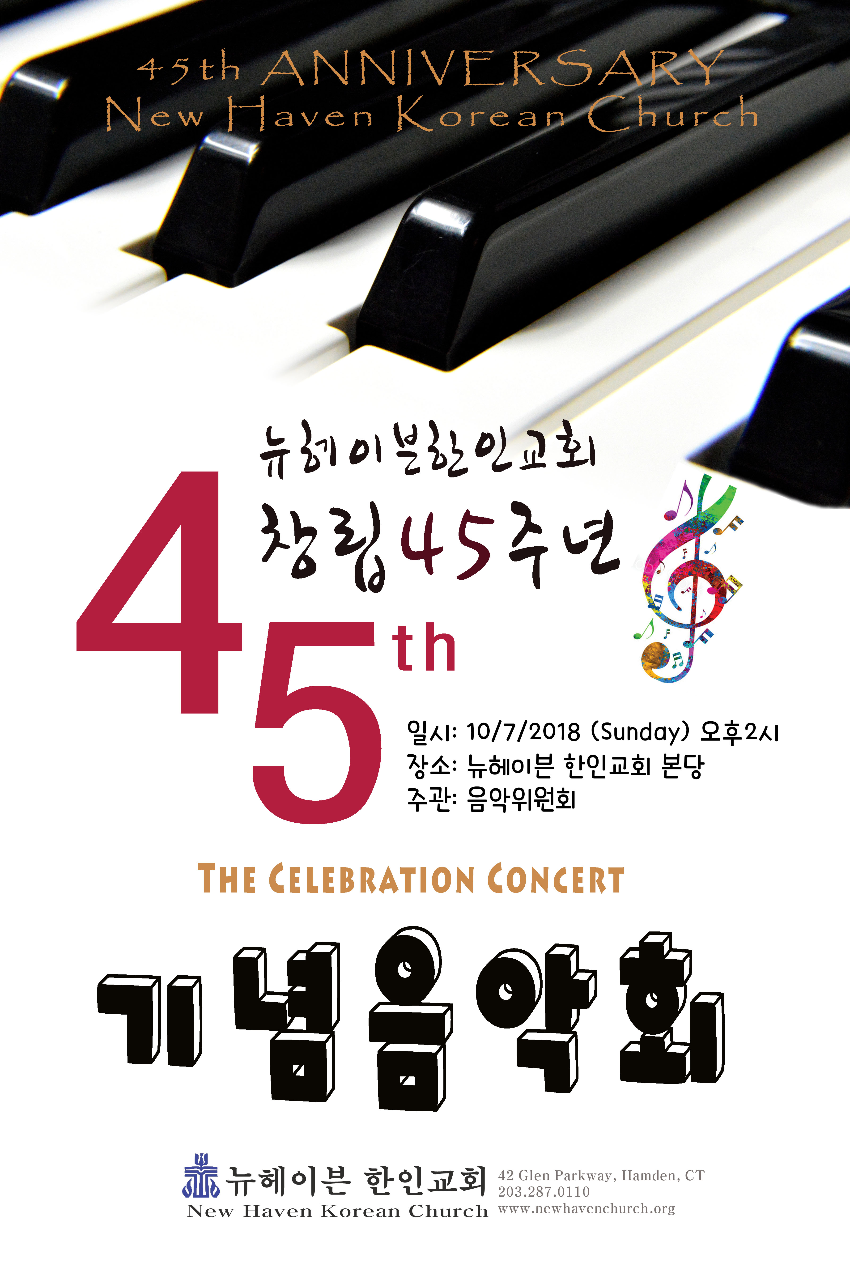 45th music concert.jpg