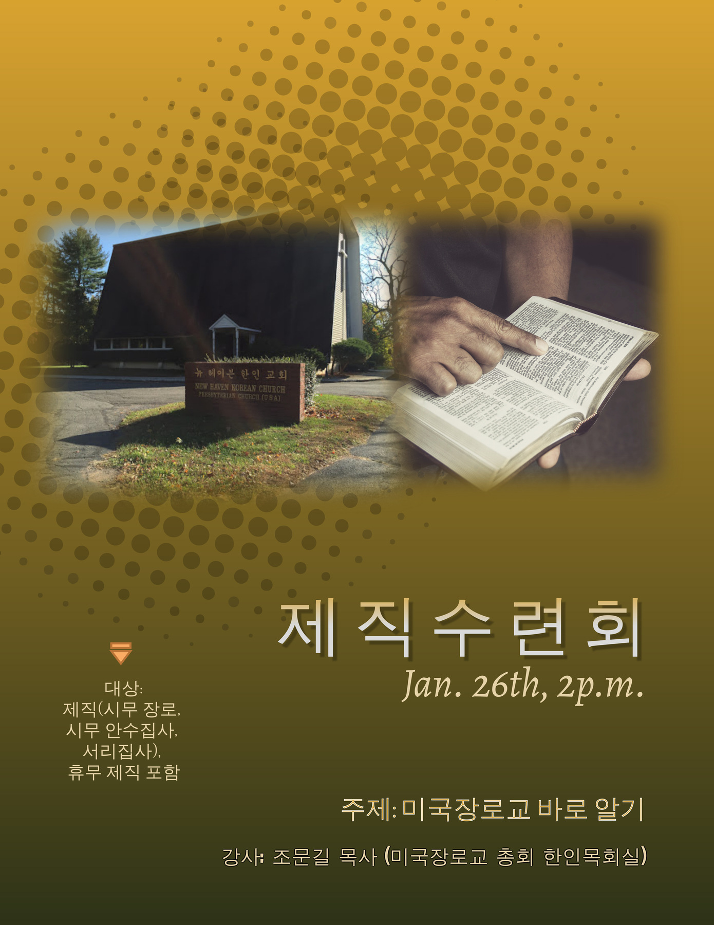 web of Church (2).jpg