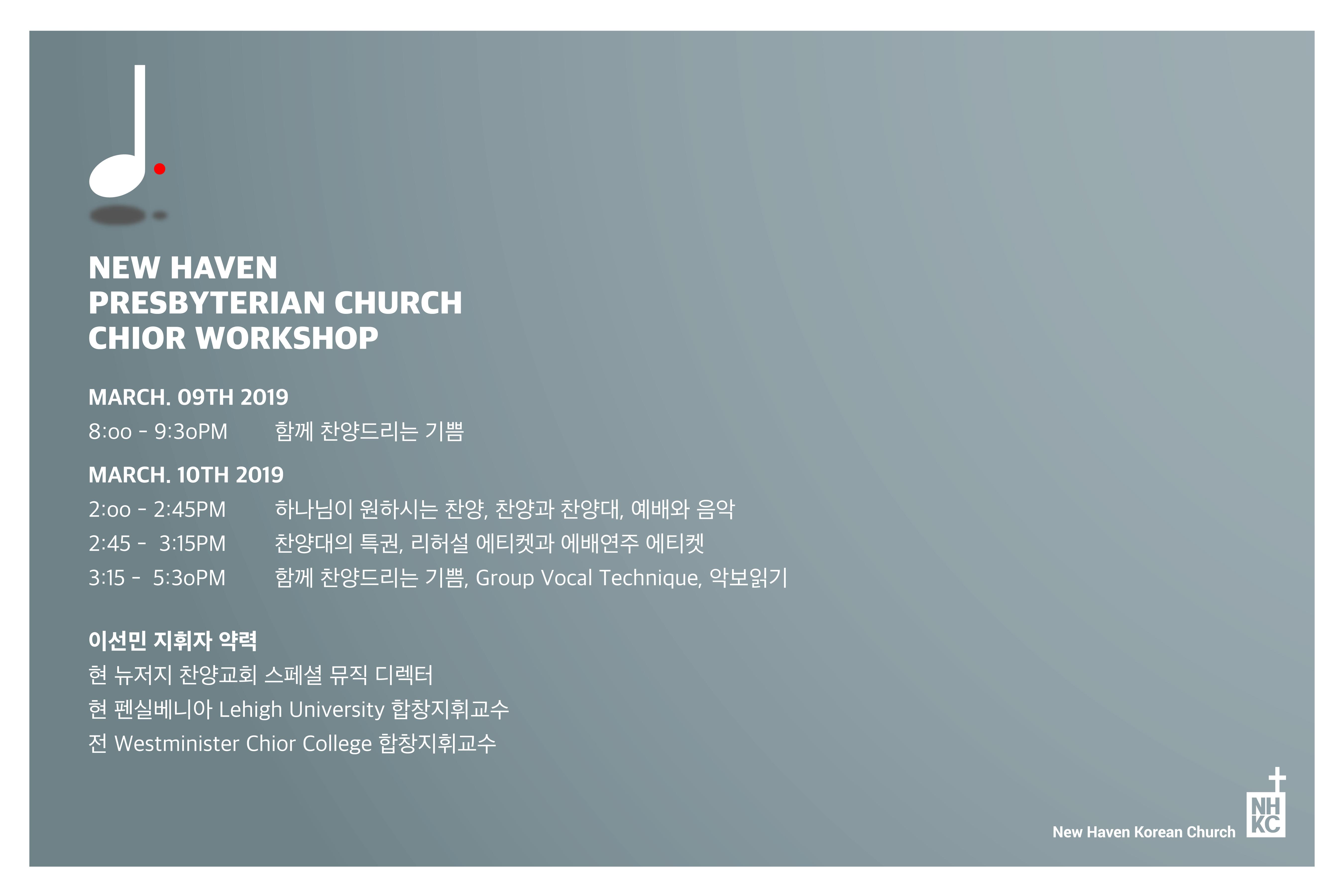 Church Chior Poster02.jpg