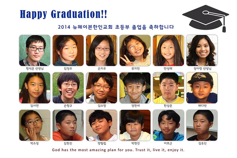 CM Graduation 2014_a.jpg
