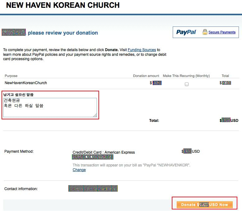 paypal_003.png